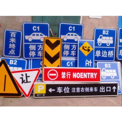停车场交通设施厂家-界首交通设施-华恩科技厂家直销(查看)