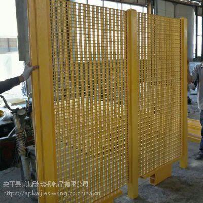 变电站玻璃钢护栏无磁绝缘栏杆特点