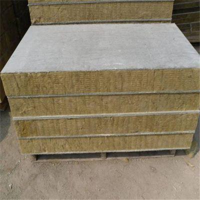 标准砂浆复合岩棉板100公斤龙海市岩棉板格