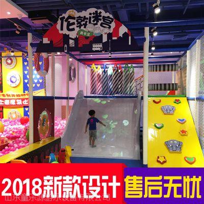 淘气堡设备 莱芜儿童淘气堡亲子互动 儿童游乐设备