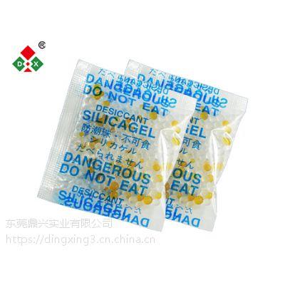 供应 台山1g变色硅胶干燥剂 透明硅胶