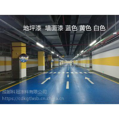 冠牌-混凝土防碳化涂料(四川、成都)