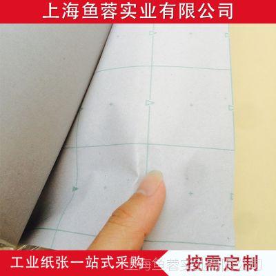 裁床坐标方格纸 48g裁剪垫底纸 1.6米服装绘图方格纸 服装裁剪纸