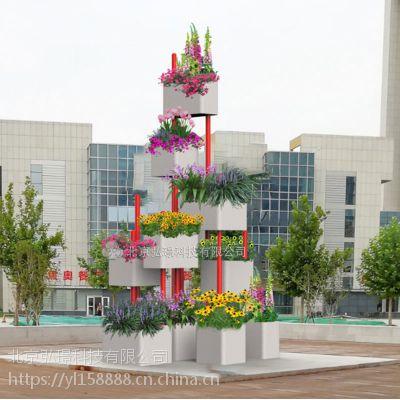 市政工程 景观花器 组合花箱 铁艺花箱 景观项目合作之拾阶而上