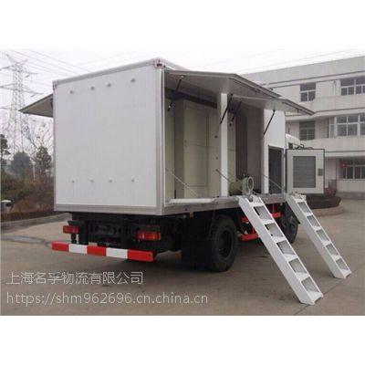 销售上海至汕头冷藏货运排名 名孚供