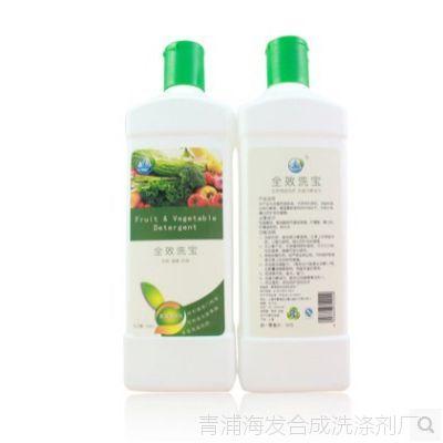 厂家直销  果蔬清洗剂 除农药     可OEM代加工