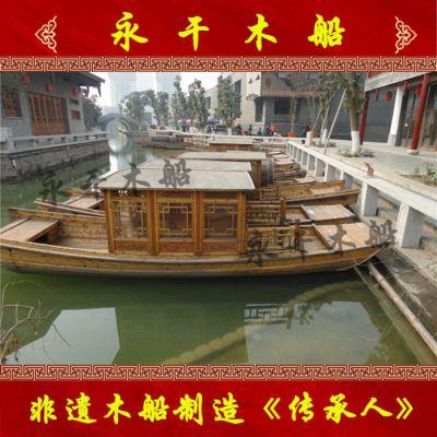 永干船厂供应四川成都中式仿古电动客船游船厂家