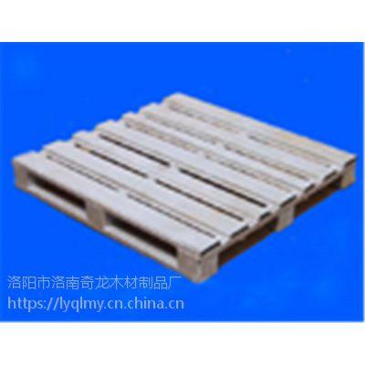 洛阳瀍河奇龙免熏蒸木质托盘 木制托盘型号规格