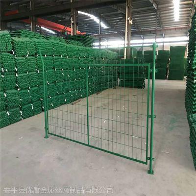 边框护栏网 水库网围栏防护用 河道网围栏网片优盾价格