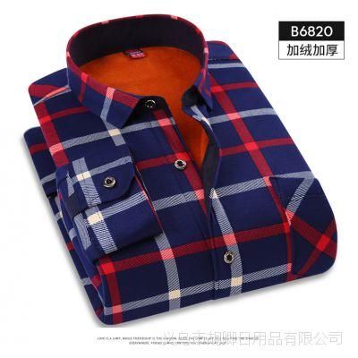 地摊保暖衬衫纯棉牛奶丝长袖内衣加绒加厚秋冬男士式上衣双面针织