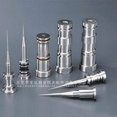 专业生产非标医疗器械模具配件 医疗制品模具型芯加工注射器外套模具镶件
