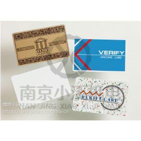 厂家授权销售日本MACOME码控磁卡片输入机 磁卡片照合器EK-401