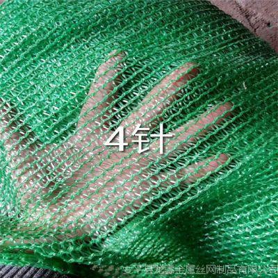 6针黑色遮阳网 3针园林绿化盖土网 公路路边修路覆盖防尘网