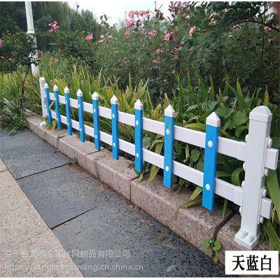 PVC草坪护栏 别墅花园围栏 小区绿化带栅栏