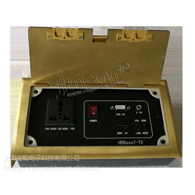 HDMI(HDBaseT)会议室地插信息盒发送器