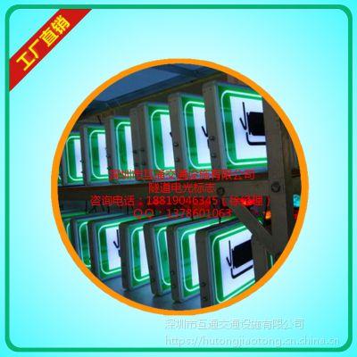 河南互通隧道电光标志生产厂家