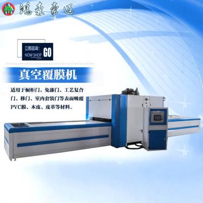 木工机械真空吸塑机 板材涂胶吸塑覆膜机 全自动加热覆膜机批发