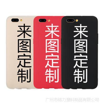 华为p20磨砂彩绘手机壳定制荣耀9来图定制畅享8plus磨砂保护套