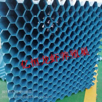 龙虾养殖巢生产厂家 桐城龙虾养殖巢使用技术 规格1000*500
