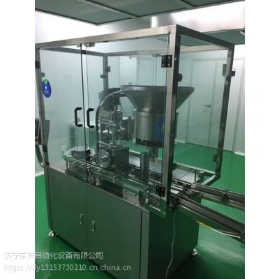 我司生产液体分装机,自动分装机,口服液分装机