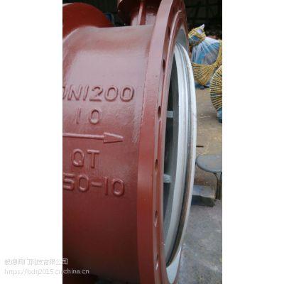 厂家直销铸钢大口径通风蝶阀D341W-0.25 DN1200法兰连接方式