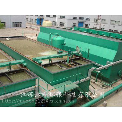 化工废水处理技术,化工污水处理设备