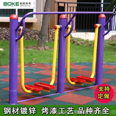江门户外健身器材厂家 广场镀锌钢材体育设施 社区健身器材双人漫步机