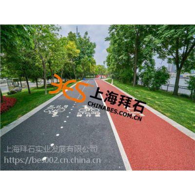 上海专业厂家生产透水罩面保护剂彩色保护剂品质保证