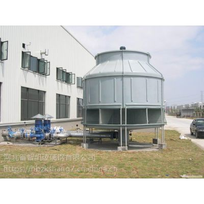 封闭式冷却塔玻璃钢冷却塔供应商河北智凯