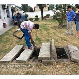蔡甸区东风大道污水管道清淤抽泥浆沟渠污泥清理疏捞淤泥公司