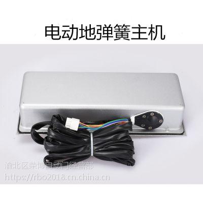 供应上海电动地弹簧开门机 感应自动门90度平开门机