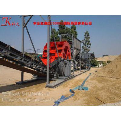 科大振动式筛砂设备 滚筒洗砂机工作原理
