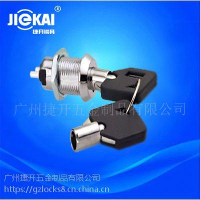 JK005环保电源锁 12MM复位锁 梅花电子锁 金属钥匙开关