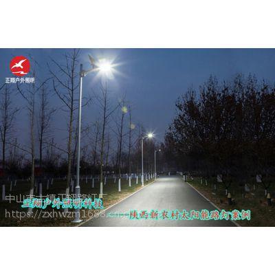 正翔分析LED照明市场产品太阳能路灯如何破局