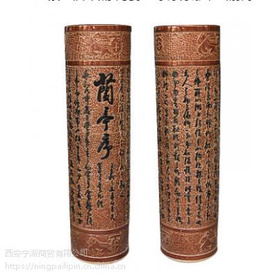 西安景德镇陶瓷器花瓶手工雕刻箭筒落地大花瓶兰亭序工艺品摆件