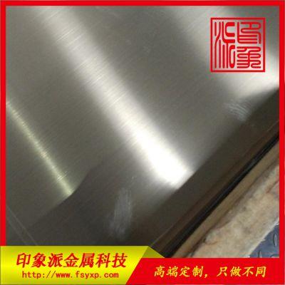 不锈钢拉丝板厂家/印象派供应304不锈钢本色拉丝板