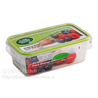 【香港品牌】透明长方形550mlpp塑料保鲜盒饭盒 冰箱保鲜食品储存盒 创意便当盒餐盒定制厂家直销