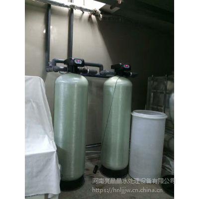 2吨软化水设备产水量2吨软化水设备2吨全自动软化水设备厂家
