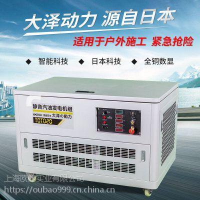 酒吧20千瓦自启动汽油发电机