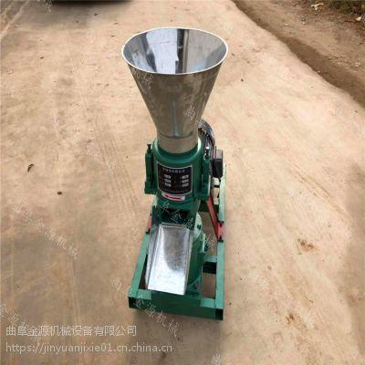 小型粗粮电动磕瓣机 电动花生米破机 金源对辊粮食粮食挤扁机