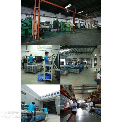空压机节能管道,福斯特流体管道生产厂家