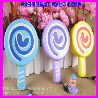 东莞注塑模具厂设计加工创意小礼品塑料产品新款玩具塑胶模具
