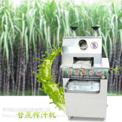 电动甘蔗压榨机小型电动甘蔗榨汁机