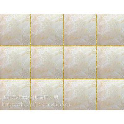 供应瓷砖美缝剂 卓彩生态彩瓷