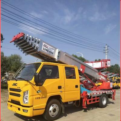 搬家公司好帮手江铃28米云梯车搬家车现车出售