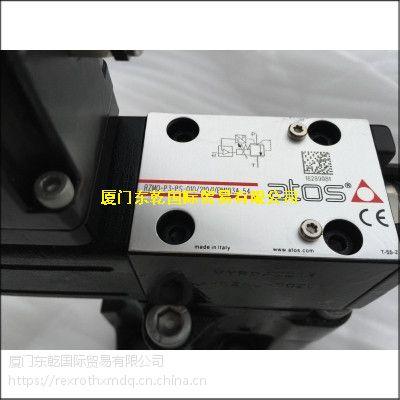 AGMZO-TERS-PS-10 210 I 54液压阀阿托斯