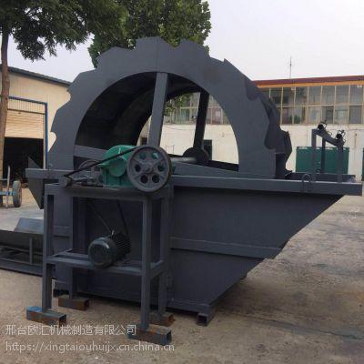 金牌推荐轮斗式洗沙机 水洗轮机器
