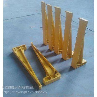 玻璃钢电缆支架 预埋式玻璃钢托架 组合式电缆支架