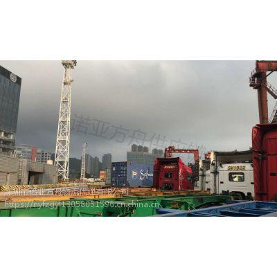 供应香港码头进出口贸易报关代理