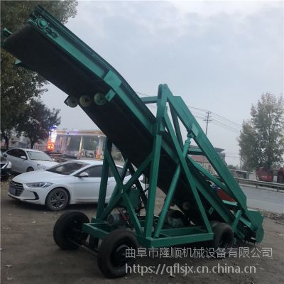 自走式电动取料车 畜牧养殖饲料运输取料车 养殖机械取料车